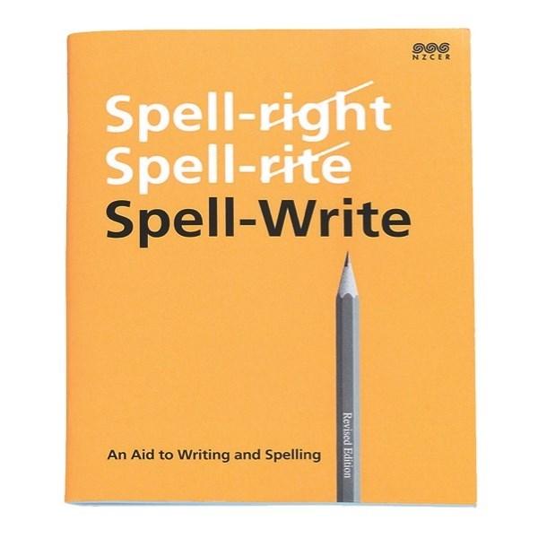 Writing guide book